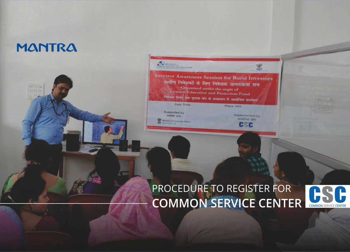 How to Register Common Service Center (CSC)